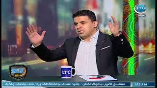 تعليق خالد الغندور على جهاز بي أوت ورسالة لمسؤولي بين سبورت
