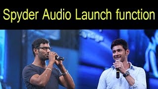 || Spyder audio release function highlights || mahesh babu spyder movie audio release ||spyder movie