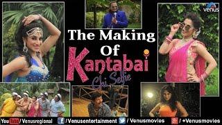 Making of Kantabai Chi Selfie Song   Smita Gondkar   Samarthak Shinde & Johny R