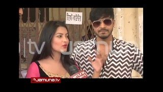 Icecream Movie at Comilla | কুমিল্লায় আইসক্রিম সিনেমা - JAMUNA TV