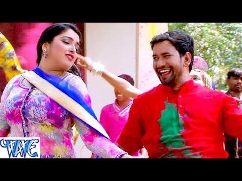 Xxx Mp4 आवs ऐ आम्रपाली निरहुआ रंग डाली Aawa Ae Amarpali Nirahua Rang Dali Bhojpuri Holi Songs 3gp Sex