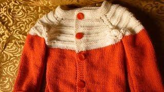 جاكيت تريكو يبدا من الرقبة بلونين - Knitting Jacket