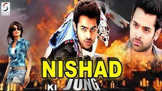 Nishad Ki Jung - Dubbed Hindi Movies 2017 Full Movie HD - Ram,Sayaji Shinde