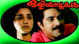 Oliyambukal   Superhit Malayalam Full  Movie   Mammootty & Rekha
