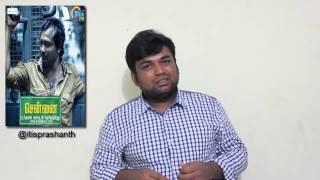 Chennai Ungalai Anbudan Varaverkirathu review by prashanth