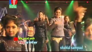 Ostitto (2015) Bangla Movie 1st Teaser