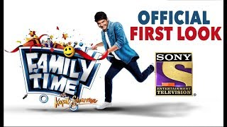 Family Time with Kapil Sharma | First Look | Kapil Sharma | DAAH Films