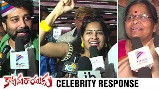 Katamarayudu Celebrity Response   Katamarayudu Movie Talk   Pawan Kalyan   Shruti Haasan