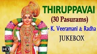 Thiruppavai - Margazhi Thingal - 30 Pasurams - Devotional Songs - K. Veeramani & Radha