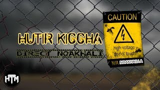 Hutir Kiccha - Direct Noakhali | Noakhali Hiphop Clan | HTM Records