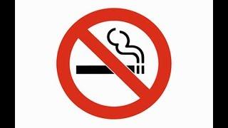 أضرار التدخين على صحة الإنسان - ArabTub3