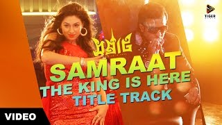 Samraat: The King Is Here | Title Track | Shakib Khan | Apu Biswas | Satrujit Dasgupta