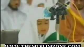 Young Child! Amazing Recitation! of the Quran Surah Al Anbiya