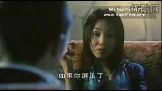 Foot Fetish scene from Hong Kong TV