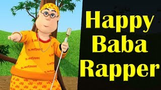 Happy Baba Rapper || Latest Punjabi Song || Happy Sheru || Funny Cartoon Animation || MH One