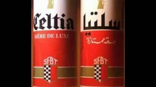 mafia banlieue : wled el 7ouma ( RAP )