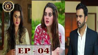 Sun yaara - Episode 04 - 23rd January 2017 - ARY Digital Top   Pakistani Dramas