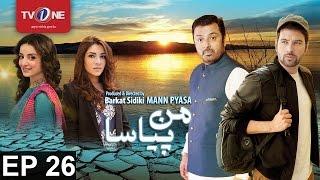 Mann Pyasa | Episode 26 | 24th October 2016 | Full HD | Drama | TV One | 2016