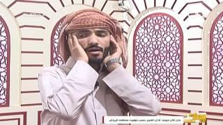 آذان الفجر - أحمد سعود   #حياتك76