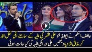 Atif Aslam Doing Parody Of Ali Zafar,Umair Jaswaal,Sajjaad Ali....