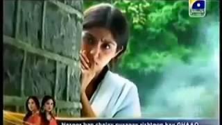 Ek Cute Si Cinderella - Maya Ali