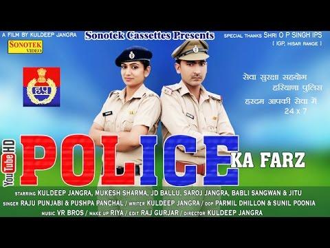 Xxx Mp4 Police Ka Farz Kuldeep Jangra Saroj Jangra Raju Punjabi Vr Bros Haryanvi New Song Sonotek 3gp Sex