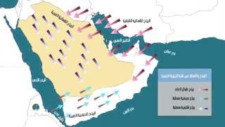 مناخ دول شبه جزيرة العرب