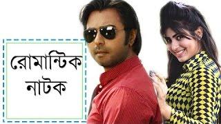 Bangla Natok TATTOO Afran Nisho Anika Kabir Shokh Mishu Sabbir 2016 New Bangla Natok