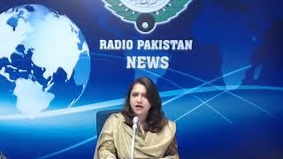 Radio Pakistan News Bulletin 6 PM  (20-09-2018)