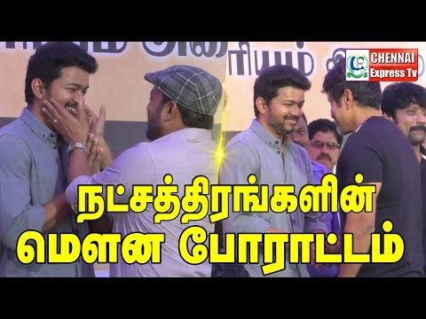 Xxx Mp4 Celebrities At Nadigar Sangam Protest Cauvery Management Board BanSterlite Chennai Express Tv 3gp Sex