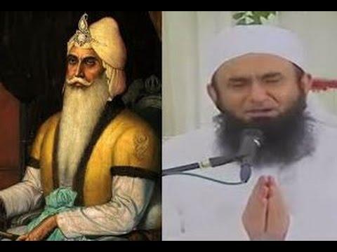 Xxx Mp4 Molana Tariq Jameel Latest Byan About Maharaja Ranjeet Singh 3gp Sex