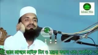 যার কোরআন তালায়াত ও আজান শোনার জন লক্ষ্য কুটি মানুষ পাগল ¦ Maulana Abdul Khalek Soriotpuri 2016