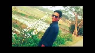 নোয়াখালী সেনবাগ  ৪নং কাদরা ৯ নং ওয়াড আহমমদ পুর