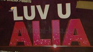 Luv U Alia Movie (2016) - Official Trailer Launch - Bhumika Chawla - Sangeetha Chauhan !!!
