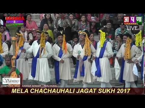 Xxx Mp4 Mela Chachauhali Jagat Sukh 2017 DAY 3 KULLU NAATI 3gp Sex