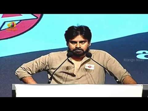 Pawan Kalyan Political Full Speech - Jana Sena Party Launch