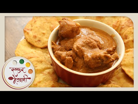 Kombadi Vade | Konkan Style Chicken Curry | Recipe by Archana | Main Course in Marathi