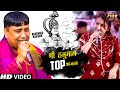 Narender Kaushik Hit Bhajan 2020   Hindi Bhajan   Devotional Songs   Mg Records New Bhajans