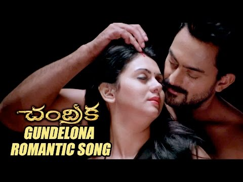 Xxx Mp4 Chandrika Movie Gundelona Romantic Video Song Kamna Jethmalani Sreemukhi 3gp Sex