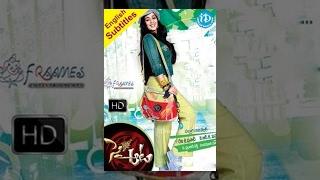 Sye Aata Telugu Full Movie || Charmi, Ajay, Nassar || KRK Pawan || Devi Sri Prasad