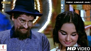 Yeh Umar Hai | Professor | Full Song HD | Shammi Kapoor, Kalpana