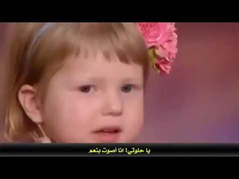 Xxx Mp4 طفلة أوكرانية عمرها سنتين تعرف عواصم جميع دول العالم من ضمنها العراق 3gp Sex