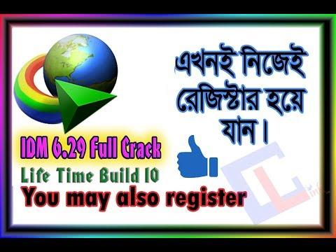 Xxx Mp4 Internet Download Manager 2018 IDM Extend Forever Bengali বাংলা 3gp Sex