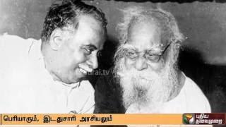 Periyar's 138th birthday: His social reforms | Special Report