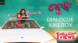 Baby Odia Movie - Best Dialogues | HD | Non Stop Dialogues | Anubhav Mohanty | Preeti
