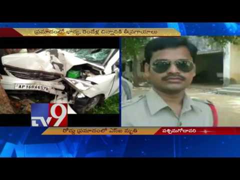 Tragic car accident kills SI - TV9