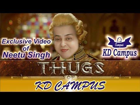 Xxx Mp4 Thugs Of KD Campus Neetu Singh Exposed SSC के लुटेरे Mukharjee Nagar के ठग KD Campus News 3gp Sex