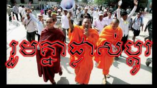 Borei Angkor Cambodia Hot News Today , Khmer News Today , Night 28 05 2017 , Neary Khmer