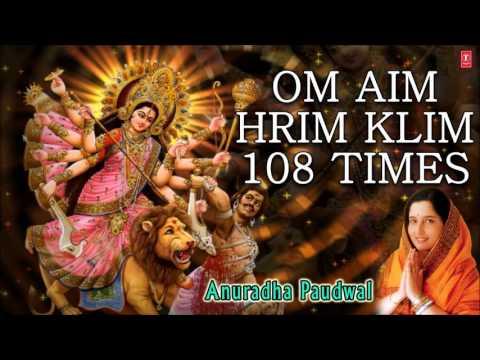 Xxx Mp4 Om Aim Hrim Klim Chamundaye Vichche Durga Mantra 108 Times By Anuradha Paudwal I Art Track 3gp Sex