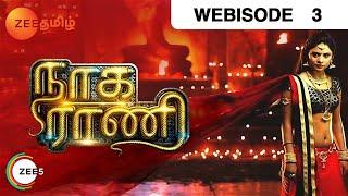 Naga Rani - Episode 3  - April 27, 2016 - Webisode